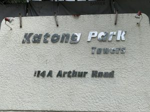 mountbatten-residences-condo-katong-parks-tower